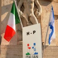 Foto Nicoloro G. 14/06/2011 Milano Isolatissima contestazione ai margini del Business Forum Italian-Israeli da parte di attivisti anti-Israele. nella foto Il cartello dell'evento