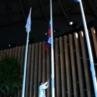 Foto Nicoloro G.  24/06/2015  Milano    Nell' ambito di Expo 2015 si è svolta la Giornata Nazionale della Slovacchia. nella foto il momento dell' alzabandiera.