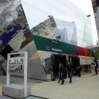 Foto Nicoloro G.   05/05/2015    Milano   Expo Milano 2015 si apre al mondo e si mette in mostra. nella foto il padiglione del Bangladesh.