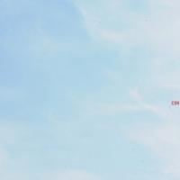 """Foto Nicoloro G.  04/09/2010  Mirabello (Ferrara)  Nell'ambito della 29ª edizione della Festa tricolore di Mirabello dal titolo """"Con Fini. Futuro e Libertà per l'Italia"""" (in programma dal 31 agosto al 5 settembre 2010). nella foto Un aereo trascina nel cielo la grande scritta """"Con Fini Futuro e Libertà"""""""